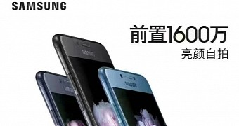 Samsung galaxy c5 pro may be announced soon to go on sale worldwide