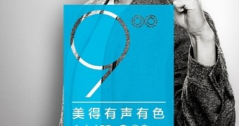 Official honor 9 poster confirms june 12 launch date in shanghai