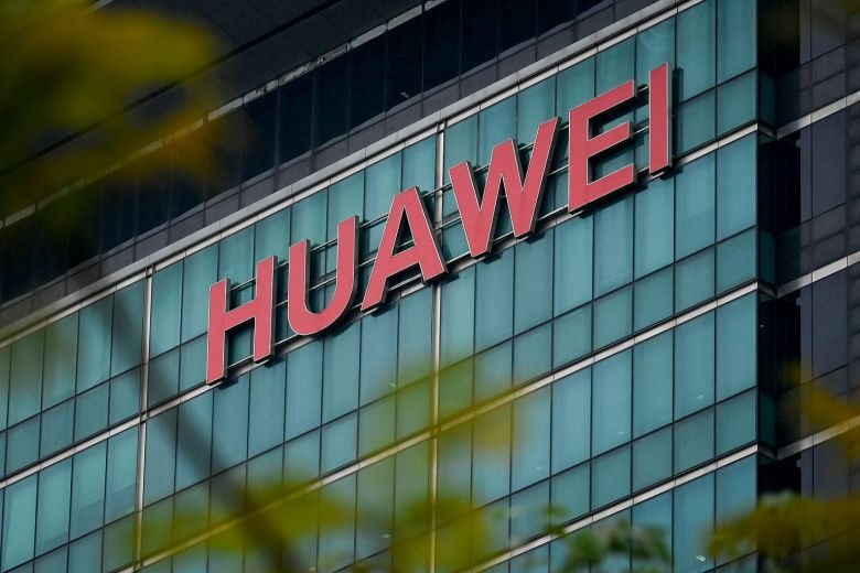 Huawei Could Launch Android Rival This Week, First Phone Running it Due in Q4