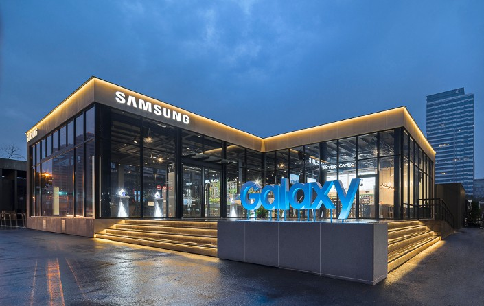 Samsung Is Once Again the World's Number One Phone Maker